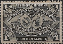 GUATEMALA 1897 Central American Exhibition - 1c Steamship, Arms, Portrait Of Pres. J. M. Reyna Barrios & Locomotive MH - Guatemala