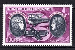 FRANCE  1972 / 1979 - Y.T. N° 47 - NEUF** - Poste Aérienne