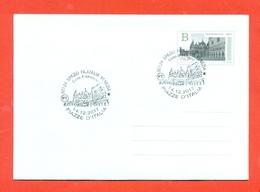 INTERI POSTALI-  - BUSTE POSTALI - BU - FDC - ANNULLO  Venezia - 6. 1946-.. Repubblica