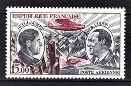 FRANCE  1972 / 1979 - Y.T. N° 48 - NEUF** - Poste Aérienne