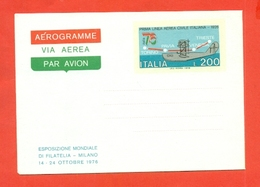 INTERI POSTALI-  - AEROGRAMMI - A6 - 6. 1946-.. Republik