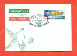 INTERI POSTALI-  - AEROGRAMMI - A10 - FDC - 1946-.. République