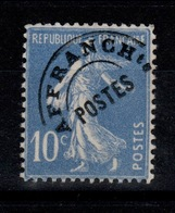 YV 52 N** Semeuse - 1893-1947