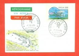 INTERI POSTALI-  - AEROGRAMMI - A11  - FDC - 6. 1946-.. Repubblica