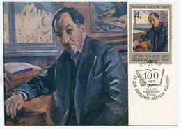 USSR 1975 MAXIMUM CARD ARMENIAN POET AVETIK ISAAKYAN - 1923-1991 USSR