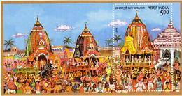 5X INDIA 2010 Rath Yatra, Golden Border; Miniature Sheet, MINT - Unused Stamps