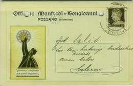 FOSSANO ( CUNEO - OFFICINE MANFREDI BONGIOVANNI - CARTOLINA PUBBLICITARIA  - PERFIN - 1930s (3624) - Cuneo