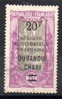 OUBANGHI - YT N° 74 - Cote: 34,00 € - Oubangui (1915-1936)
