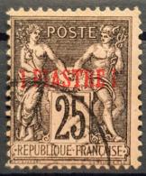 LEVANT - Canceled - YT 2 - 1P/25c - Levant (1885-1946)