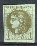 FRANCE ( POSTE ) : Y&T  39C  ?  TIMBRE  NEUF  SANS  GOMME . - 1870 Emission De Bordeaux