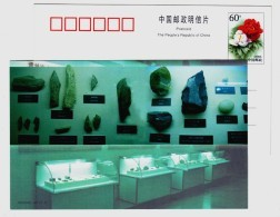 Hunter-gatherer,stone Axes Tools,archaeology,China 2002 Wangfujing Paleolithic Museum Advert Pre-stamped Card - Archeologia