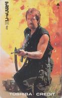 RARE Télécarte Japon / 110-011 - CINEMA FILM - DELTA FORCE * CHUCK NORRIS * - Movie Japan Phonecard - 11624 - Cine
