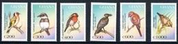 Serie Set Oiseaux  Birds Neuf  MNH **  Ghana 1997 - Autres