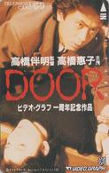 Télécarte Japon / 110-52580 - CINEMA FILM - DOOR / Video Graph - Movie Japan Phonecard - KINO TK - 11625 - Kino