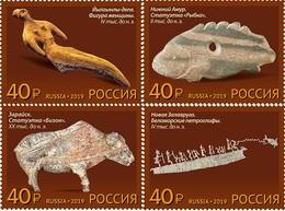 Russia 2019 100 Years Of Russian Academic Archeology 4v MNH - 1992-.... Fédération