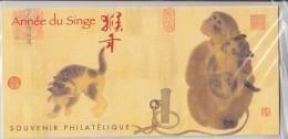 =  Année Du Singe, Horoscope Chinois, Souvenir Philatélique Neuf 2016 Bloc Souvenir 122 Timbre 5031 - Foglietti Commemorativi