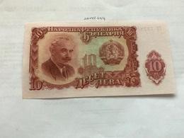 Bulgaria 10 Leva Banknote 1951 #3 - Bulgarije