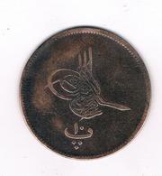 10 PARA 1868 (1277AH) EGYPTE /6396/ - Aegypten