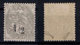 RRR !! TIMBRE BLANC N° 107 Avec AUTHENTIQUE SURCHARGE 1/2 (107k) NEUF * SIGNÉ CALVES +  BRUN (COTE 900€) - 1900-29 Blanc