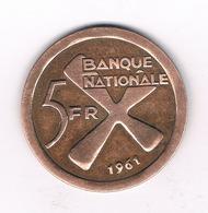 5 FRANCS 1961 KATANGA CONGO /6405/ - Katanga
