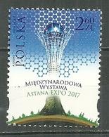 POLAND MNH ** 4530 Exposition Internationale De 2017 à Astana Kazakhstan - 1944-.... Repubblica