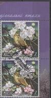 UKRAINE 2019 Mi 1795-1796 X2 Europe CEPT. National Birds / Europa CEPT. Nationalvögel - 2019