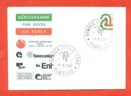 INTERI POSTALI-  - AEROGRAMMI - A16/2 - FDC - 6. 1946-.. Repubblica
