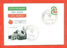 INTERI POSTALI-  - AEROGRAMMI - A16/1 - FDC - 6. 1946-.. Repubblica