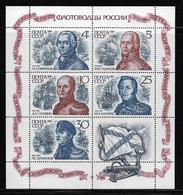 RUSSIE  ( EURU8 - 351 )  1987  N° YVERT ET TELLIER  N° 5466/5470  N** - Neufs