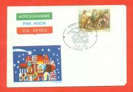 INTERI POSTALI-  - AEROGRAMMI - A18 - FDC - ANNULLO ROMA - 1946-.. République