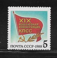RUSSIE  ( EURU8 - 370 )  1988  N° YVERT ET TELLIER  N° 5521  N** - 1923-1991 URSS