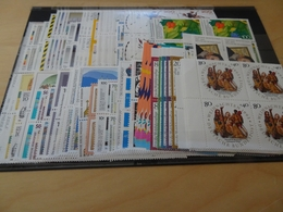 Bund Jahrgang 1993 Viererblock Postfrisch Komplett (11893) - Ungebraucht