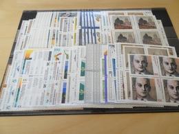 Bund Jahrgang 1992 Viererblock Postfrisch Komplett (11892) - Ungebraucht