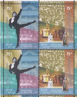 Argentina - 2005 - Corps Stables Du Théâtre Colón - Ballet - Opéra - Argentinien