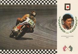 CPSM  MOTO KATAZUMI KATAYAMA YAMAHA GP 250 Cc 50CV - Motorcycle Sport