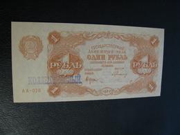 1 Ruble 1922 RSFSR UNC Коллекционный Крестинский Герасимов - Rusland