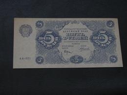 5 Rubles 1922 RSFSR UNC Коллекционный - Rusland