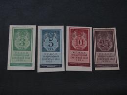 Set Banknotes Sample Stamps 3,5,10,25 Rubles 1922 RSFSR UNC - Rusland
