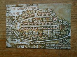 Jordanie , Madaba , Jérusalem Map At Orthodox Church Of Snt George - Jordanie