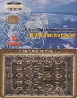 ARMENIA - Carpets 3/6, ArmenTel Telecard 50 Units, Tirage 16000, 11/02, Sample(no CN) - Arménie