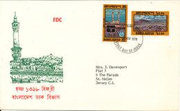 Bangladesh FDC 9-11-1978 Complete Set Of 2 With Cachet - Bangladesh