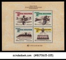 HUNGARY - 1967 AEROFILA '67 / HISTORY OF AVIATION - MINIATURE SHEET MINT NH - Airplanes