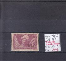 CAISSE D'AMORTISSEMENT - MICHEL 248** - (TRACE DE ROUILLE AU DOS) - V/IMAGES -COTATION 120 EURO - Unused Stamps