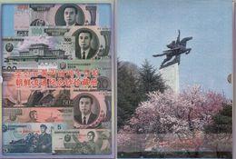Korea North - Set 15 Banknotes 1 5 5 10 10 50 100 200 200 500 1000 5000 Won 1992 2007 UNC Comm. Lemberg-Zp - Corea Del Norte