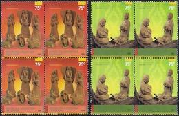 Argentina - 2003 - Noël 2003 - Unused Stamps