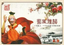 TICKET - ENTRADA / SHU GENG YA YUN TEAHOUSE - CHINA - Tickets - Entradas