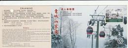 TICKET - ENTRADA / QINGCHENGSHAN TOURISM CABLE CAR ..... - CHINA - Tickets - Entradas