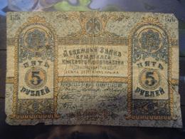 RUSSIE 1918  ROUBLES 5-abimé - Russie