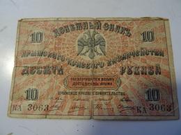 RUSSIE 1918  ROUBLES 10-abimé - Russie