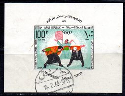 BF28 - SIRIA  SYRIA 1964 , Il BF Usato Per Le Olimpiadi Di Tokyo - Siria